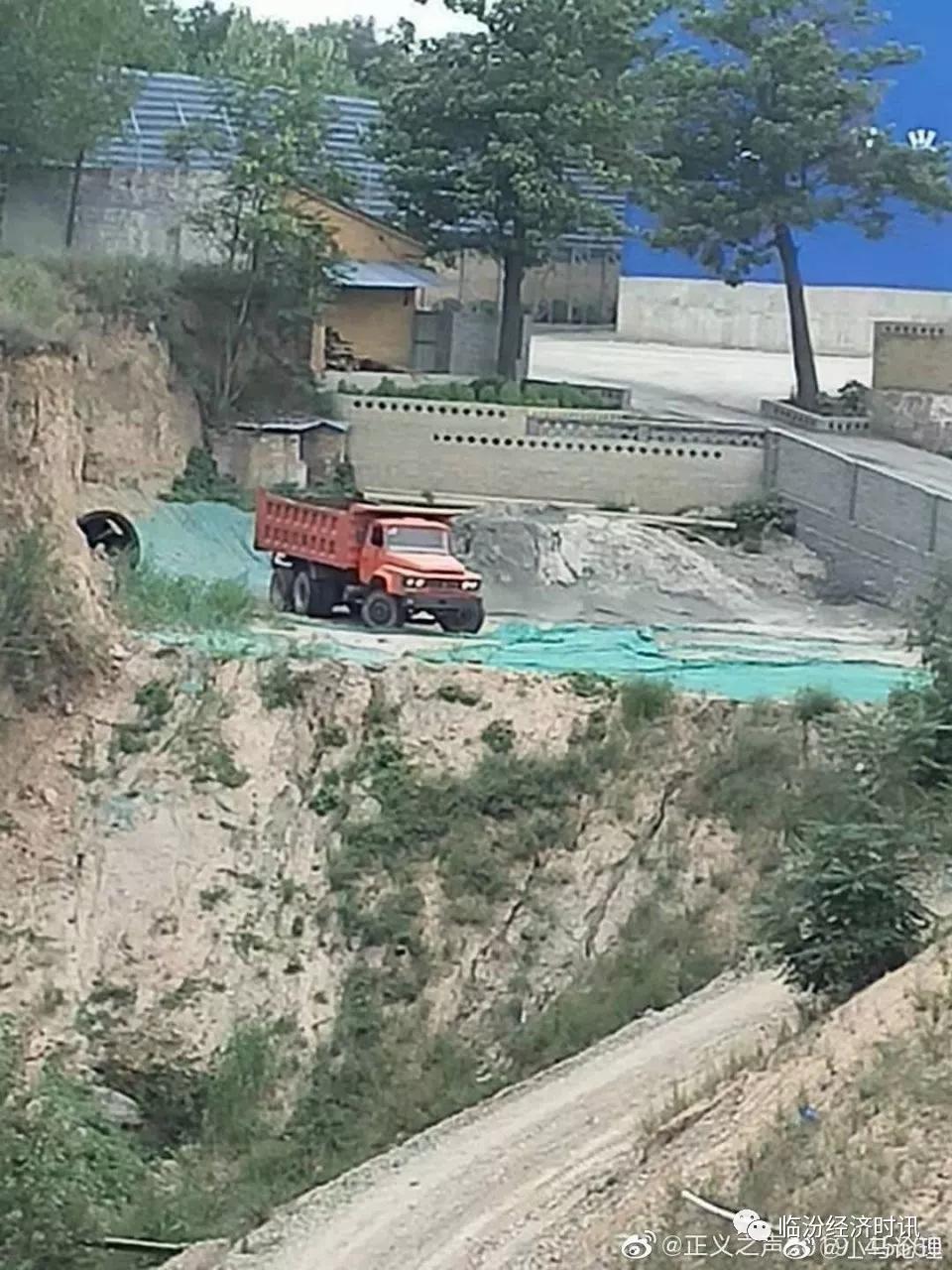 山西临汾_浮山县新华选矿厂废渣,废水随意倾倒随意排出