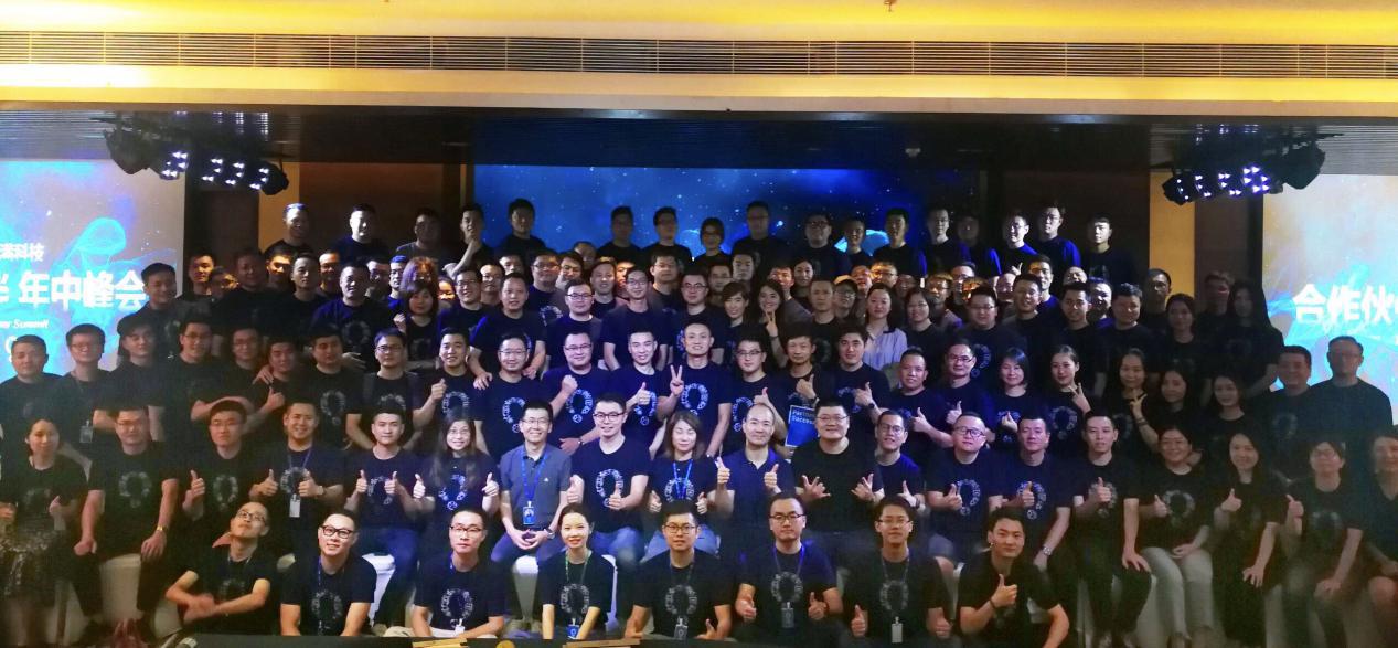 创造一个属于我们的时代!小曼技术合作伙伴年中会议成功召开