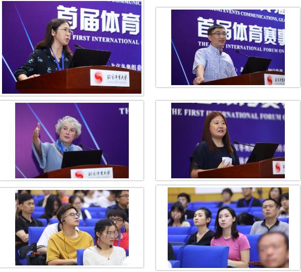 首届体育赛事传播国际论坛在北京体育大学成功举办