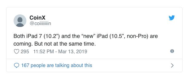 苹果iPad五个新型号入库 屏幕尺寸提升的照片 - 4