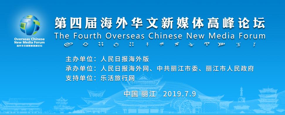 丽江,不仅仅是刘伯温四肖中特料2018目的地