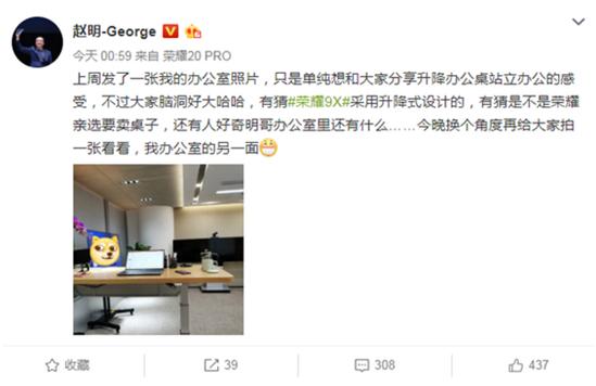 华为荣耀进军电视行业,鸿蒙OS或是其致胜关键