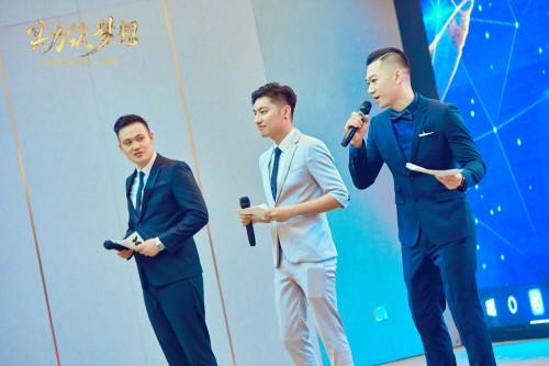 IceSpeed/艾丝碧诗品牌携手萧雅股份达成战略合作