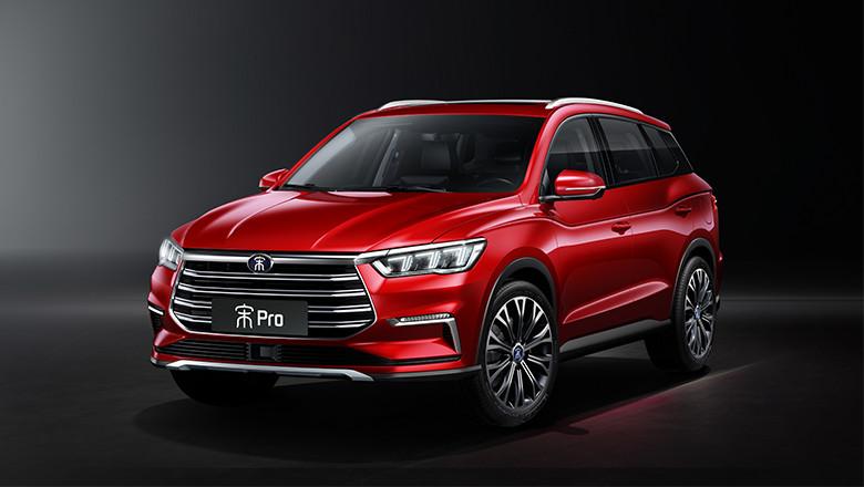 8.98万起售,全新五座SUV―宋Pro上市,燃油、DM、EV各有亮点