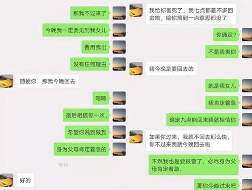 """去做上海花童还是""""海上花童""""?浙江女童失联案有蹊跷!"""
