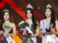 2019韓國小姐選美大賽冠亞季軍出爐