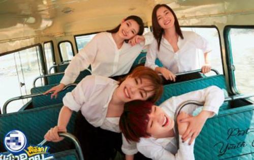 台湾八卦,台湾女明星,台湾娱乐,阿雅,台湾女星,大s_红辰娱解3