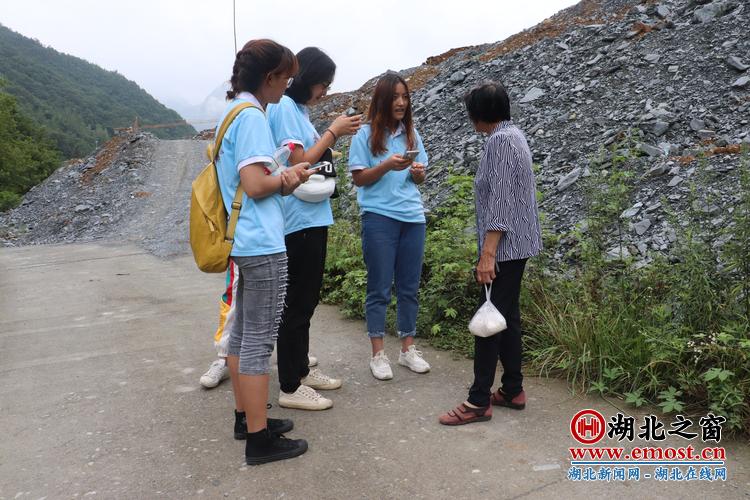 经院暑期社会实践活动|武汉理工大学经院暑期社会实践活动