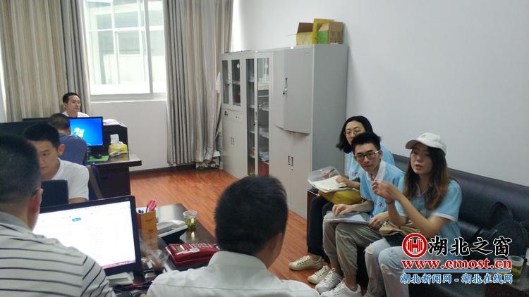 """武汉理工大学""""经准e农""""实践队在湖北省保康市展开了电商扶贫调研工作"""
