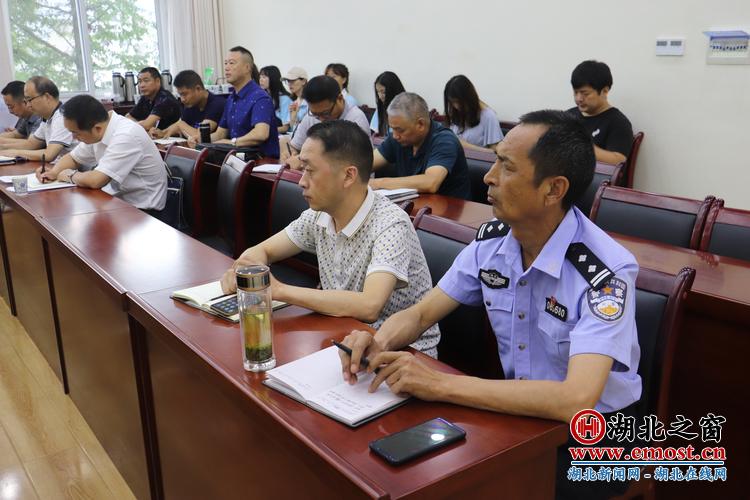 武汉理工大学经济学院暑期社会实践座谈会圆满结束