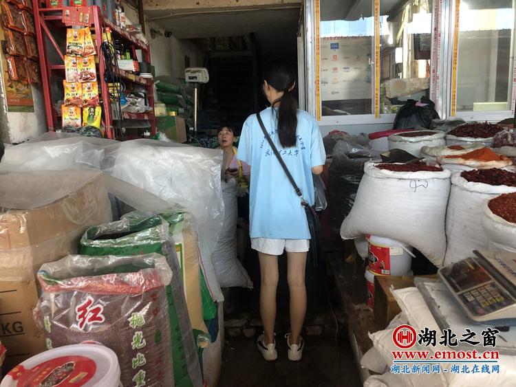 """走访白沙洲市场 电商扶贫在路上――""""经行致远""""实践队走访白沙洲农副产品大市场"""