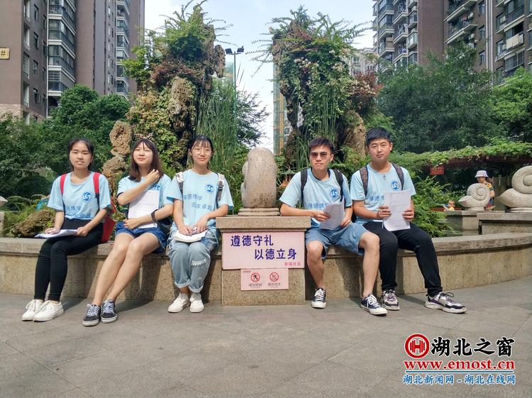 """走访社区,实地调研――经院""""经行致远""""暑期社会实践"""