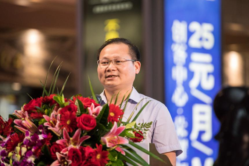 广东然月旅游文化发展有限公司创新旅游项目启动仪式完美落幕