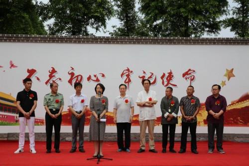 吕明刚龙文化书画展在高密市和贤美术馆举行