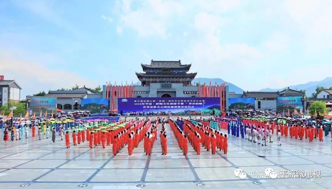 """甘肃平凉将以""""旗袍走秀""""迎客 扮靓崆峒文化旅游节"""