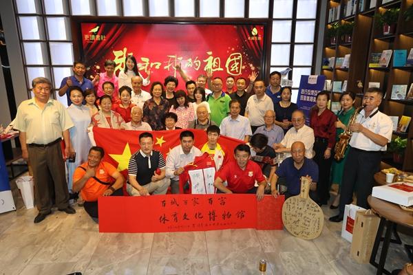 申奥成功18周年 中国体育新里程碑――庆贺百城百家百富体育文化博物馆项目启动