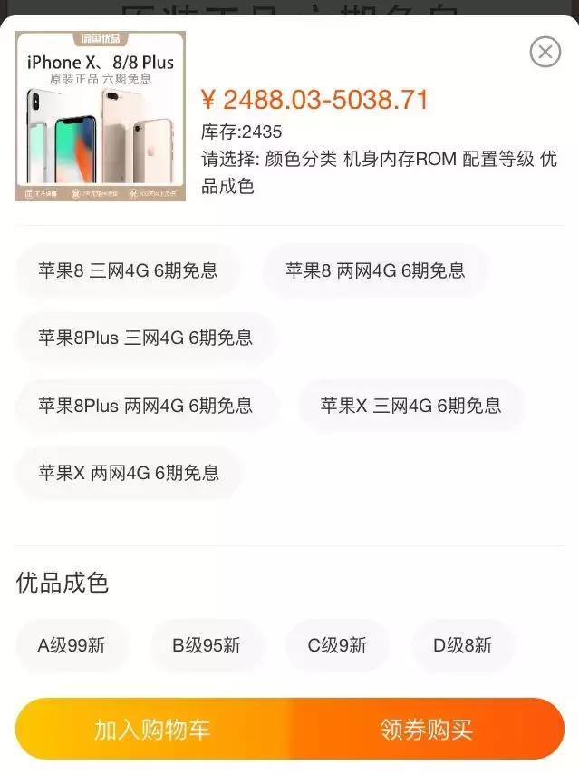 一台手机两分钟掉价上百 在华强北倒腾手机比A股刺激多了的照片 - 10