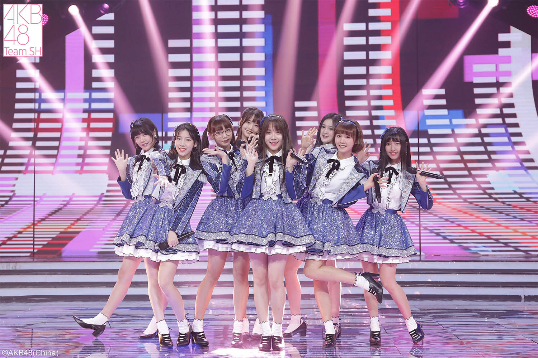 新生代女团AKB48 Team SH 勇敢追梦不惧风浪