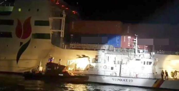 韩国驶往中国渡轮半夜起火:200人被转移 一中国游客送院