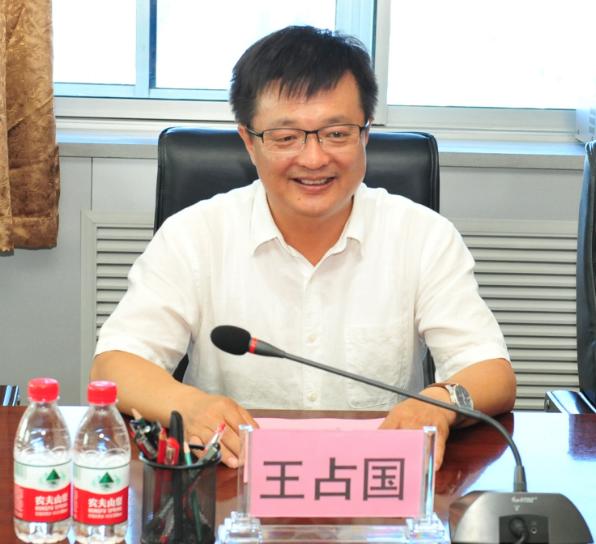 内蒙古自治区卫健委领导调研包头市中心医院信息化建设工作