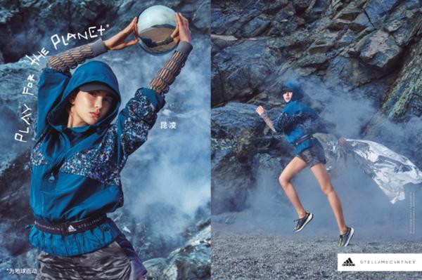 adidas by Stella McCartney秋季系列全新发布 宣布昆凌成为最新代言人