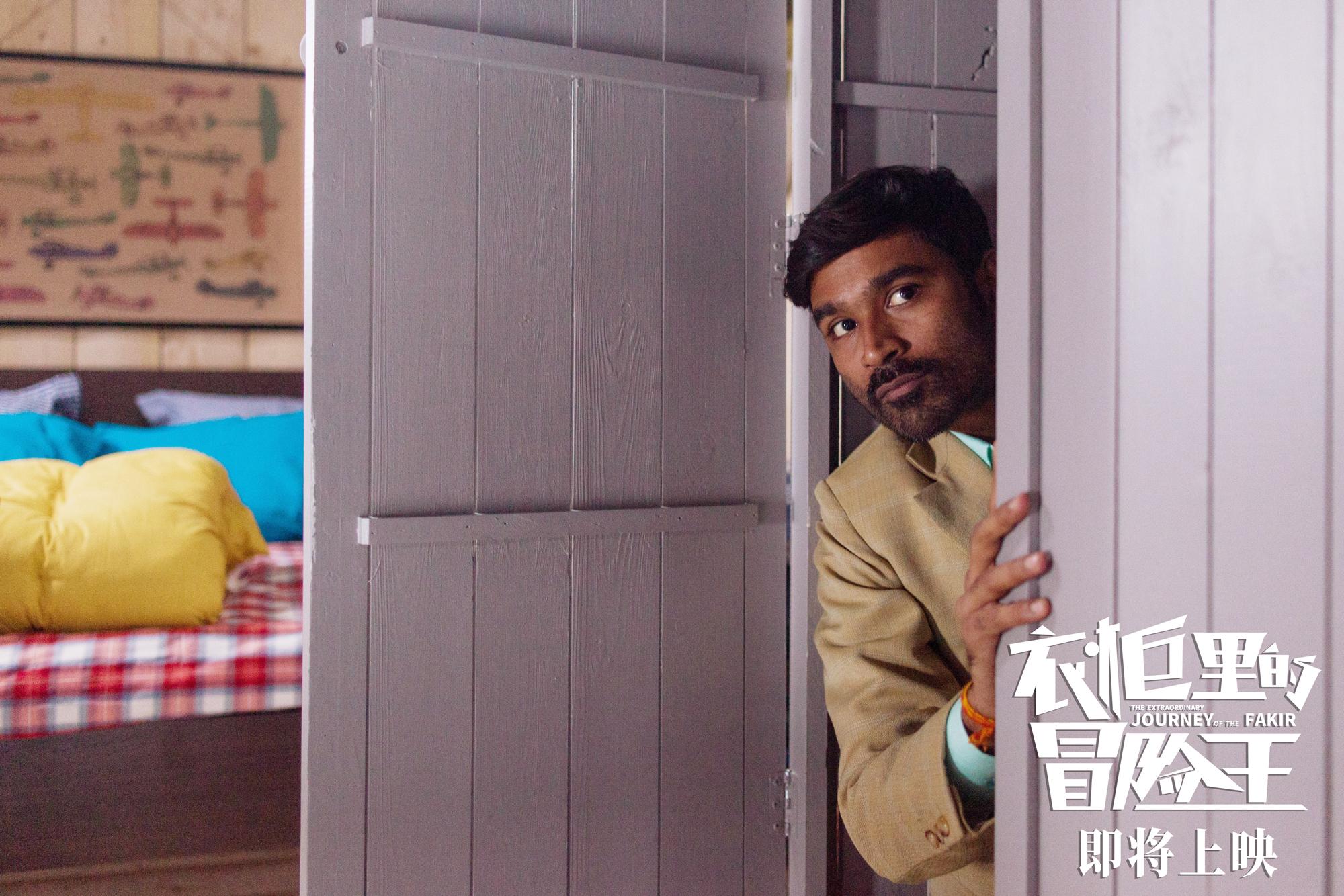 高分佳作《衣柜里的冒险王》即将公映 同步国际开启环球旅程