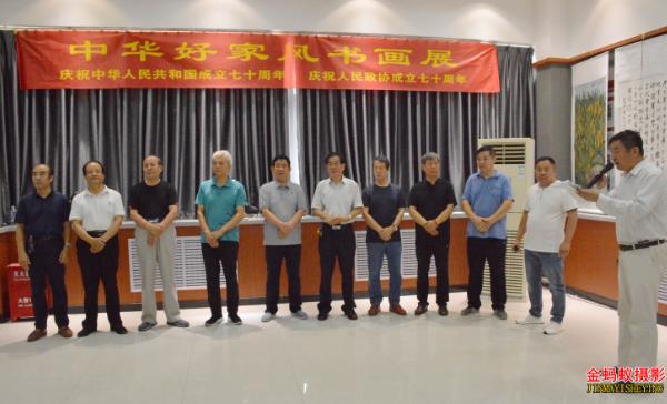 中华好家风书画展在邢台市桥东区会展中心成功举办