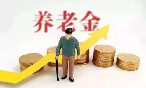 日本一半高龄老人的收入只有养老金,民众对晚年生活不安