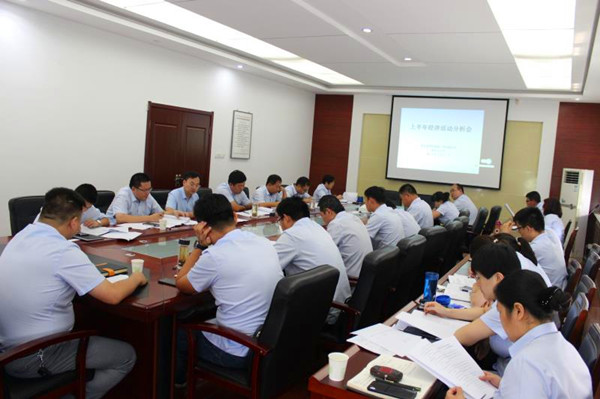河北建工集团省四建五分公司召开2019年上半年经济活动分析会