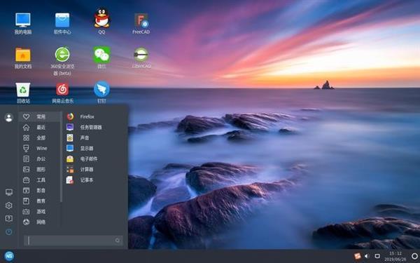 国产操作系统崛起之作 中兴新支点OS解析的照片 - 3
