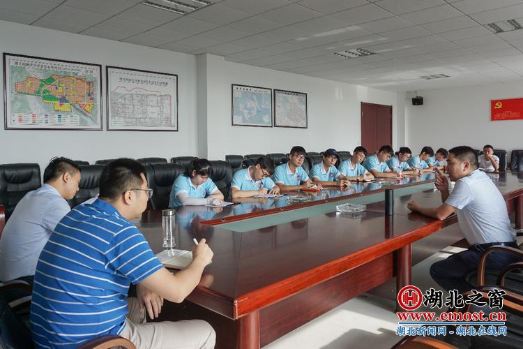 """武汉理工大学""""机电风华""""暑期社会实践队赴阳新县经济"""