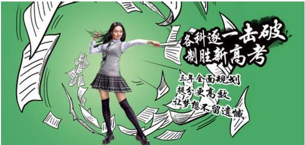 广州小升初的面试流程是怎么样的?
