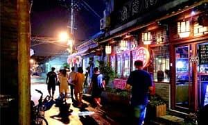 """济南夜经济""""大升级""""!首批54个夜经济商业区公布"""