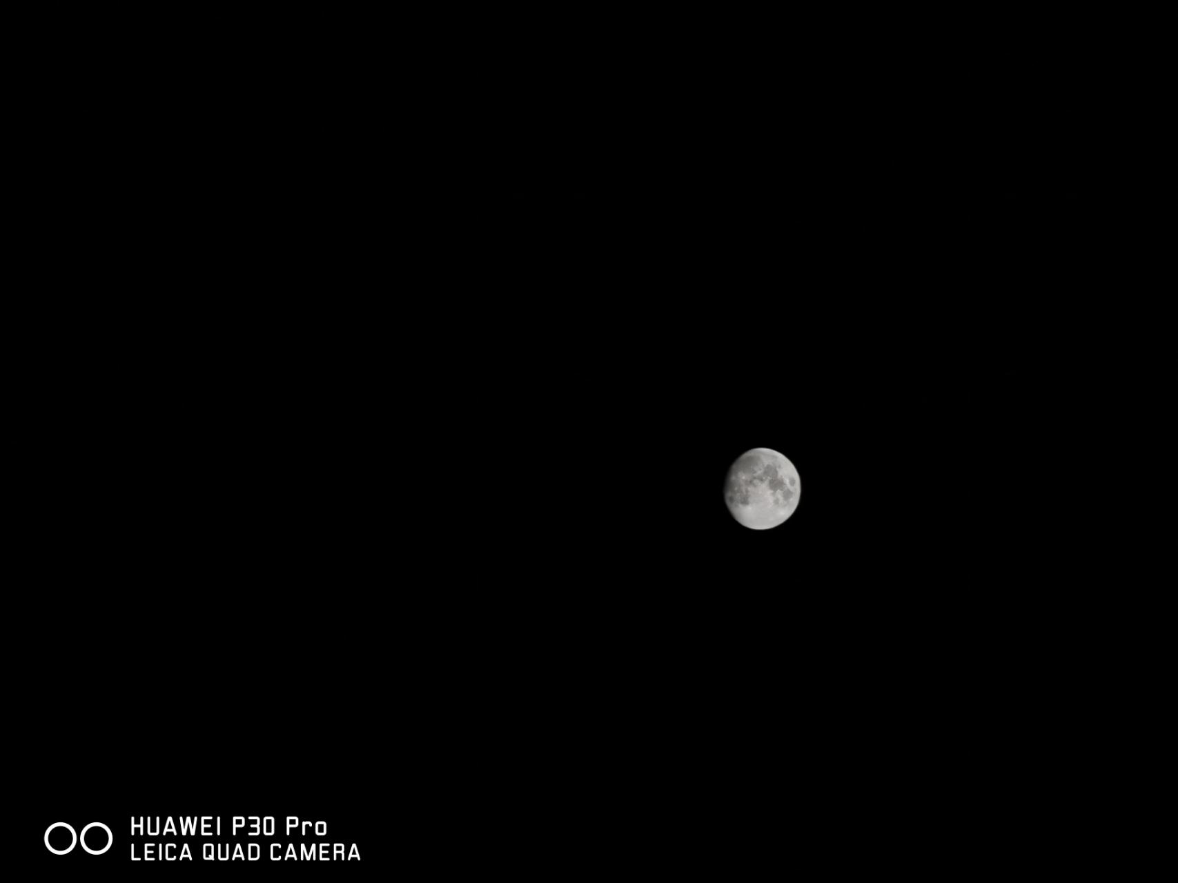 华为拍月亮方法已申请专利:拍高清月亮就看它了的照片 - 6