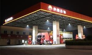 响应全球节能环保行动,加油站正加速改用LED灯