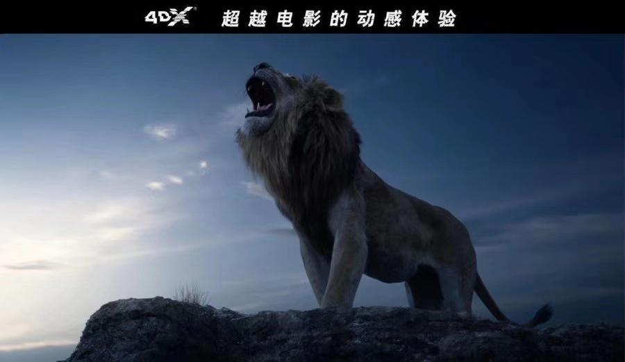 童年记忆《狮子王》王者归来 4DX带你享受魔幻狂野之旅
