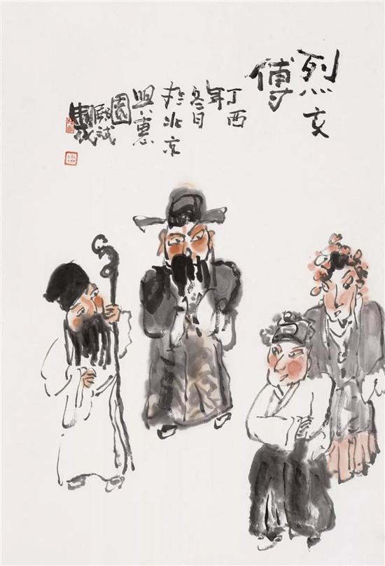 杨殿斌:人生如戏、戏如人生,戏里有故事,故事里有戏