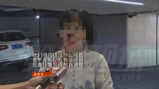 深圳女子59万喜提新奔驰,刚上路轮胎直接飞出去