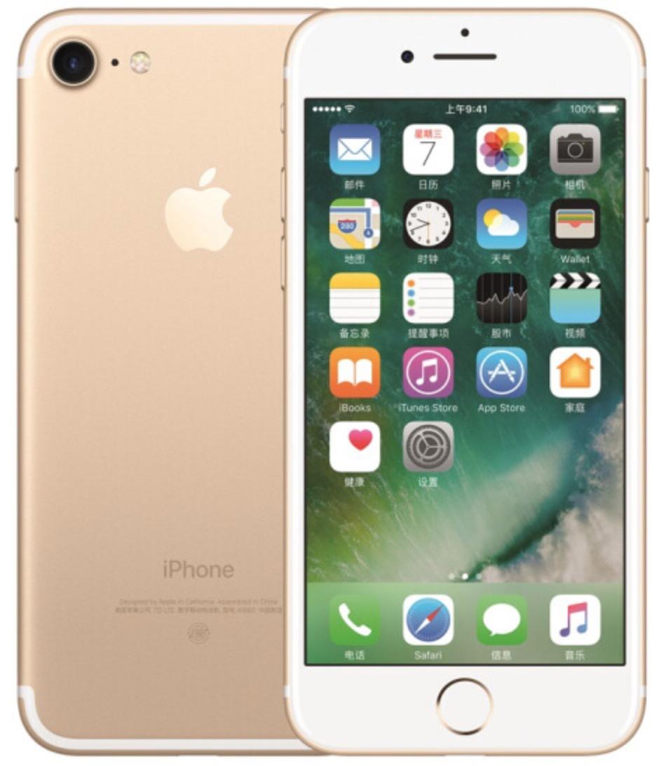 """最理想的""""备胎"""" iPhone 7降到2799了的照片 - 3"""