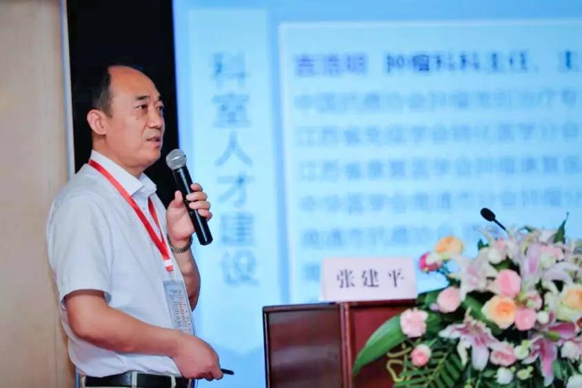 惠民生・不断探索!海安人民医院张建平院长远赴湖南参加重要活动!