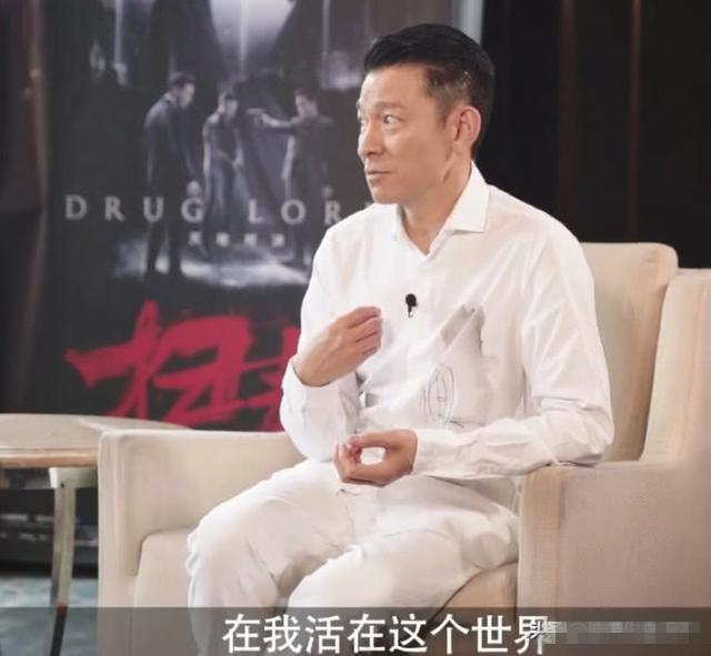 刘德华自曝两个月去一次监狱新身份曝光 网友:求你别老太快