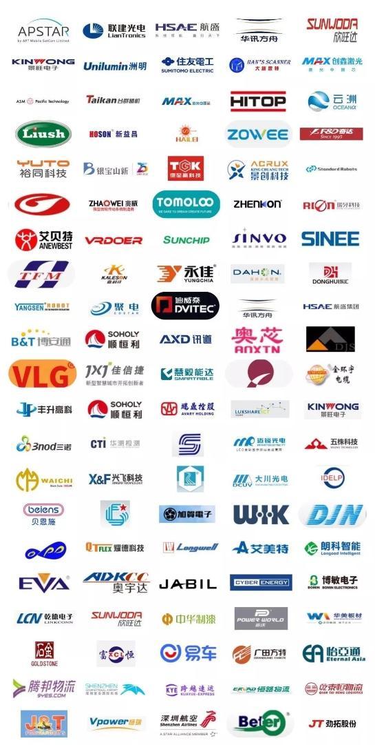 深圳地铁与腾讯达成战略合作,未来有望实现无感乘地铁!