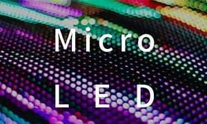 替代OLED?Micro LED产品化之路还很远