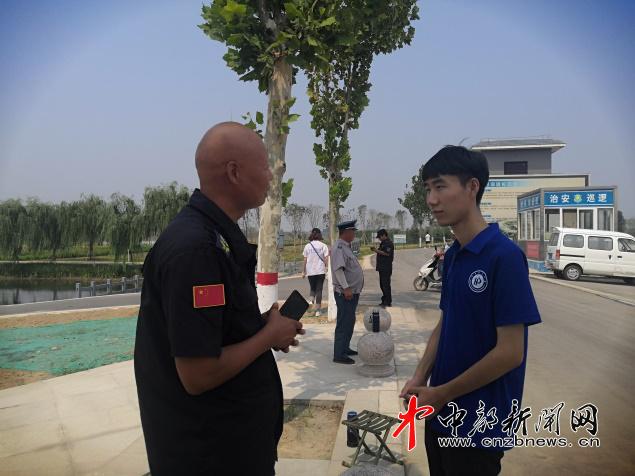 """河南理工大学材料学院实践团队走访""""四村一河""""了解防"""