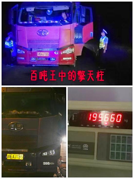 响水县公路站联合交警治超确保公路安全畅通