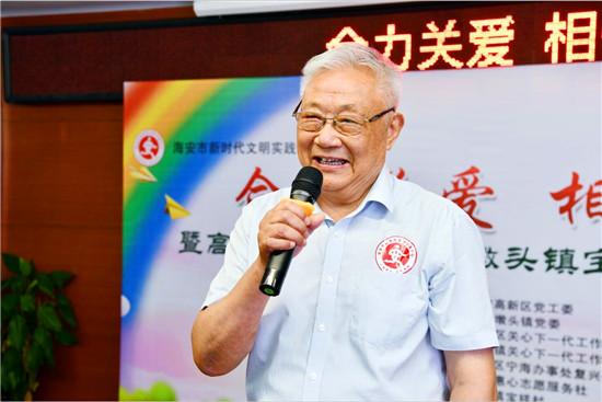 """海安高新区复兴社区:结对""""童""""牵手共绘""""童""""心梦"""