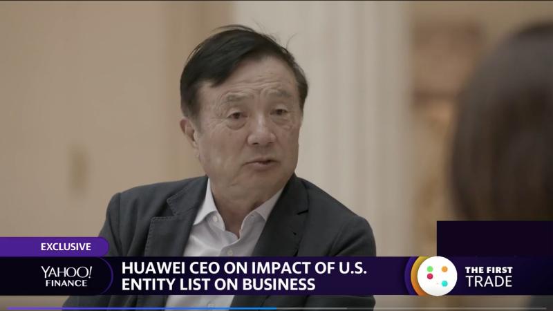 任正非:特朗普希望将华为作为筹码 中国不会买账的照片