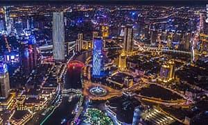 惊艳!天津20多栋灯光楼宇成城市夜景新地标