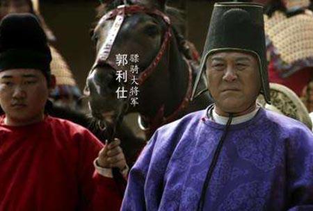 郭利仕原型是谁 宦官郭利仕官至骠骑大将军有依据吗