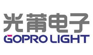 光莆股份:计划投入10条新的LED照明灯具生产线